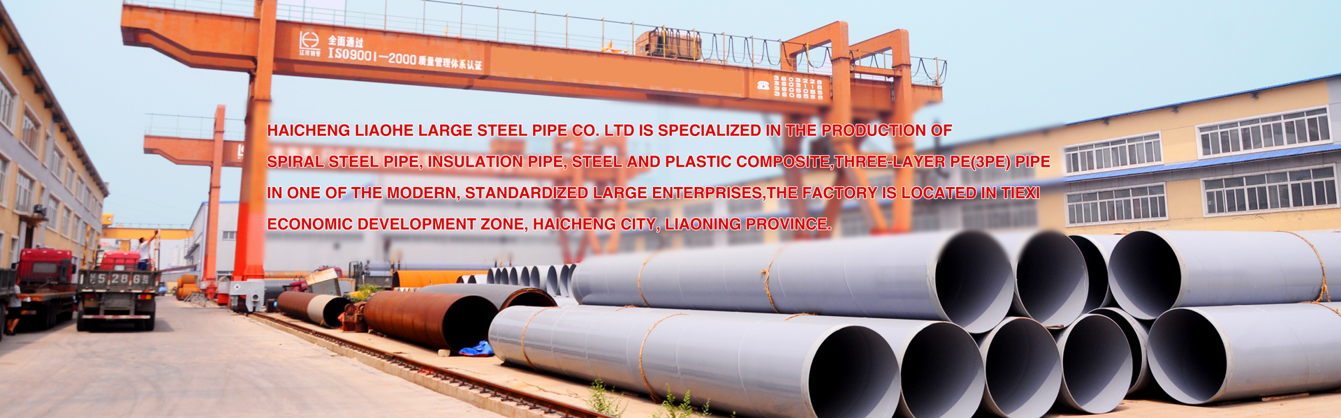 Double-sided submerged arc welding spiral steel pipe